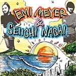 エミ・マイヤーと永井聖一 『A HAPPY NEW YEAR』